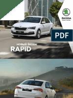 New Rapid Catalog