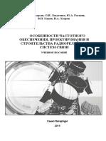 1624.pdf