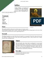 Johannine epistles - Wikipedia
