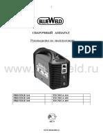 Инструкция пользователя (паспорт) Tecnica 114_144_164