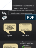 Тема 6.pdf