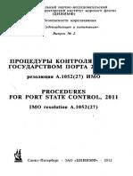 Res. A.1052(27) PSC (Procedure).pdf