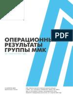 1Q 2020 trading update-RUS.pdf