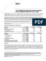 finreports__Trading update 1Q 2015 results