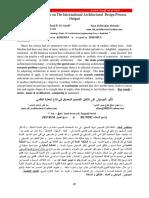 139227.pdf