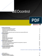 IMT Manual Geocontrol RU