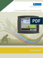 Envizio Pro- Руководство по установке и эксплуатаци - Manual - Russian.pdf