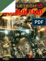Alpha_Strike_RUS.pdf