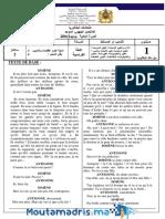 examens-regional-1bac-souss-massa-fr-2012-n