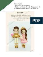 Yang Yang - Love Couple.pdf