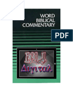 01 WBC_Word Biblical Commentary_Colossians, Philemon_Peter T. OBrien.pdf