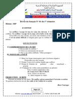 dzexams-5ap-francais-t1-20171-524119.pdf