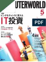 Computerworld.JP May, 2009