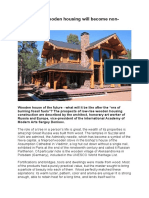 Eco-friendly wooden housing will become non-volatile