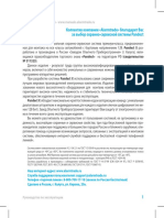 PanDECT_X_3010_rukovodstvo_20160121 (2).pdf