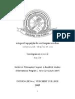 PhD Ibc-website 0