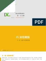 InsightXplorer Biweekly Report_20200601