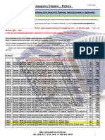 zapchasti.pdf