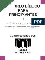 Manual para el alumno 1