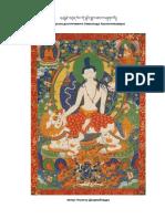 Simhanada_Avalokiteshvara_sadhana-final