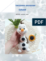 OLAF2