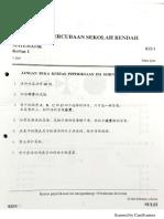 UPSR 数学 Selangor 2019