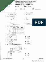 UPSR 数学 Kelantan 2019 Paper 1