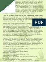 Khanki Mayer Kotha 01