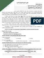 english-4am19-3trim11.pdf