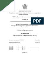 Новиков_Д_А (5)