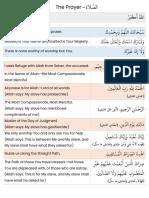 Salah Arabic and English (1)