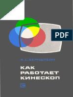 mrb-0821.pdf