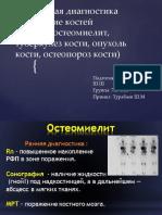 VD_14_SRS (2).pptx