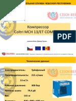 14_Kompresor_ru