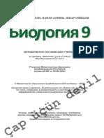 metodicheskoe-posobie-po-predmetu-biologiya-dlya-9-go-klassa-obsheobrazovatelnyh-shkol.pdf