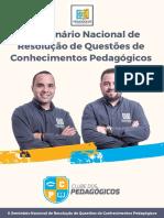 1_5089197643423285408.pdf