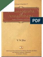 Tarka Sangraha  Jha V.N. Chinmaya Mission
