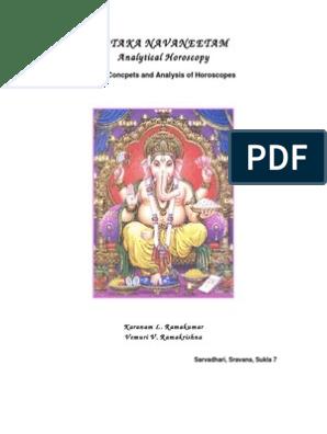 Jataka Navaneetam జాతకనవనీతము | Zodiac | Horoscope