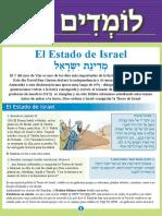 Elami_Spanish_80_05. מדינת ישראל.pdf