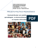 PPP 2019