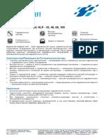 TDS_GPN_Hydraulic_HLP_rus.pdf