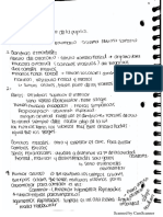 parcial de anatomia (2).pdf