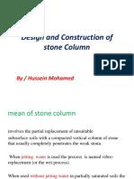 Stone coulmn.pdf