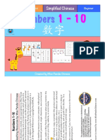 BKS-Chinese-Numbers-1-10-traditionalch-by-Miss-Panda-Chinese.pdf