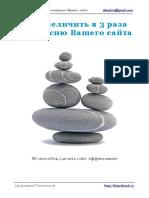book-dimok