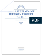 The last sermon of the holy prophet