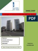 53347ee6adf7a.pdf