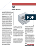 enmon-td122a-ru-p.pdf