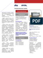 enmon-td441f-ru-d.pdf