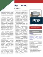 enmon-td123a-ru-p.pdf